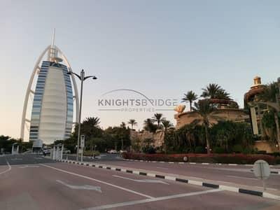 Madinat Jumeirah Living  Freehold  Book fr Best Deal