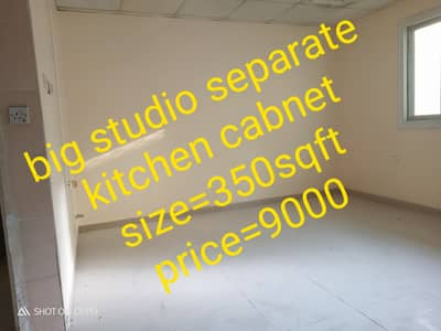 Studio for Rent in Muwaileh, Sharjah - Spacious studio nice kitchen cabnet size 350 Sqft&9k apartment in national paint muwaileh
