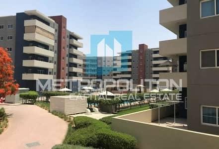 شقة 3 غرف نوم للبيع في الريف، أبوظبي - Cozy & Spacious| Brand New Unit | Panoramic View