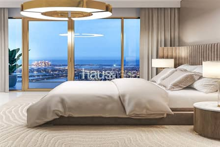 4 Bedroom Flat for Sale in Dubai Harbour, Dubai - Elevated living at its best | Limited Availability