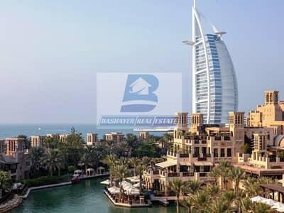1 Bedroom Flat for Sale in Umm Suqeim, Dubai - Luxurious Community- Burj Al Arab-Sea views-5% booking-60% Handover