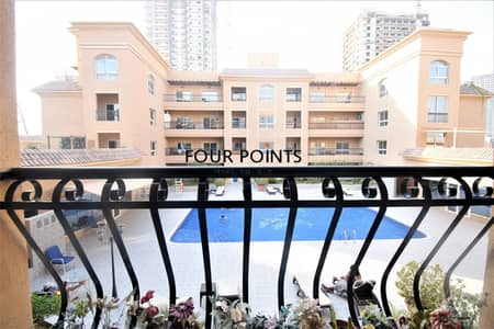 2 Bedroom Apartment for Rent in Jumeirah Village Circle (JVC), Dubai - Fully Upgraded 2 Bedrooms with  Pool View