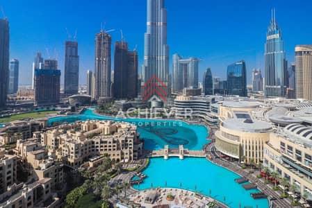 فلیٹ 2 غرفة نوم للبيع في وسط مدينة دبي، دبي - Extravagantly Luxurious | Fountain Views