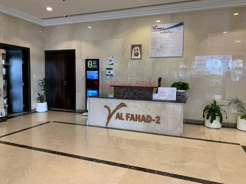 2 2 Parking| High Floor 2BR with Balcony at Al Fahad Tower II |