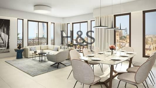Burj Al Arab View I Flexible Payment Plan I Madinat Jumeirah
