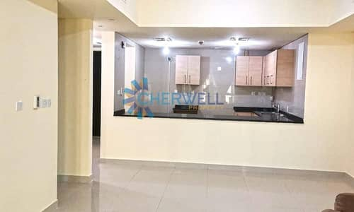1 Bedroom Flat for Sale in Al Reem Island, Abu Dhabi - Partial Sea View | Rent Not Refundable | Vacant Soon