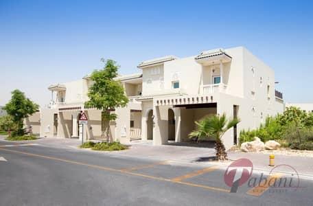 تاون هاوس 3 غرف نوم للبيع في الفرجان، دبي - Quortaj Type A / Rented Unit /Single Row
