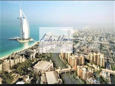 1 Bedroom Flat for Sale in Umm Suqeim, Dubai - Burj Al Arab View 1BR | Bldg 5 | Resale @ 1.55M