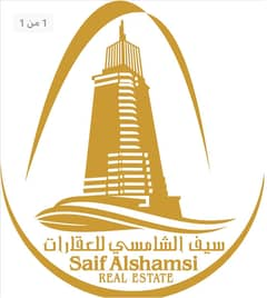 Saif Al Shamsi Real Estate
