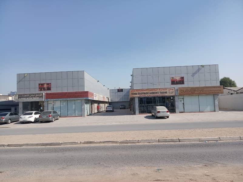 محل تجاري في المدينة الصناعية الجديدة 20000 درهم - 4903878
