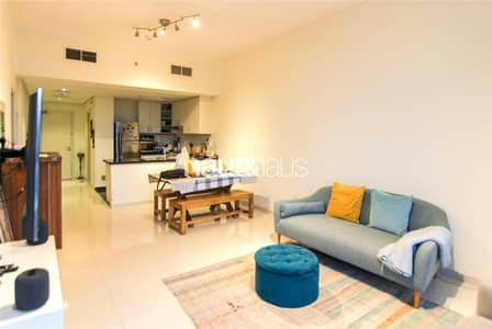 1 Bedroom Flat for Sale in DAMAC Hills (Akoya by DAMAC), Dubai - Immaculate | Large Living Space | Unfurnished