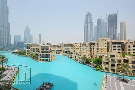 فلیٹ 2 غرفة نوم للبيع في وسط مدينة دبي، دبي - Genuine Listing|BK View|Tenanted|Mortgage Free