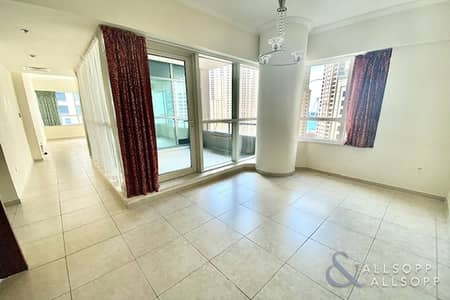Two Bedrooms | Unfurnished | December Move