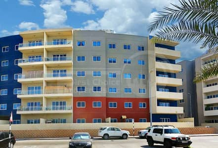 Hot Offer! High Quality 2BR Flat in Reef