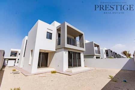 Type E1 | 3 Bedroom + Maid | Sidra Villas