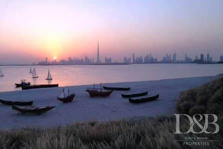Building for Sale in The Lagoons, Dubai - Full Building | Creek Beach | Motivated Seller