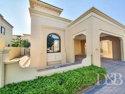 4 Bedroom Villa for Sale in Arabian Ranches 2, Dubai - CORNER PLOT | FANTASTIC COMMUNITY/LOCATION