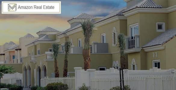 Own this NOW!! Amazing Marbella 4 Bedroom + Maids Room!!