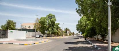 Al Dhahir