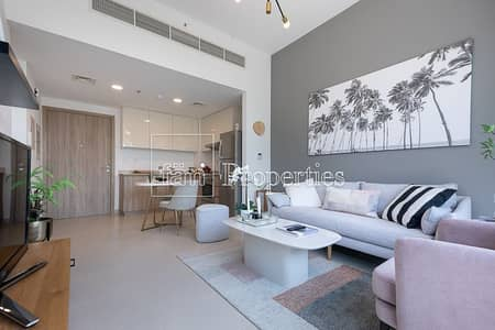 1 Bedroom Apartment for Sale in Town Square, Dubai - 1 bed with huge Terrace