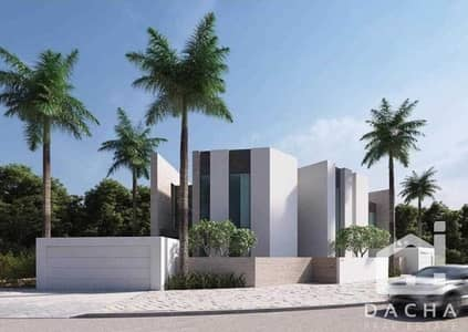 """Build Your Dream Home in Jebel Ali Hills"""