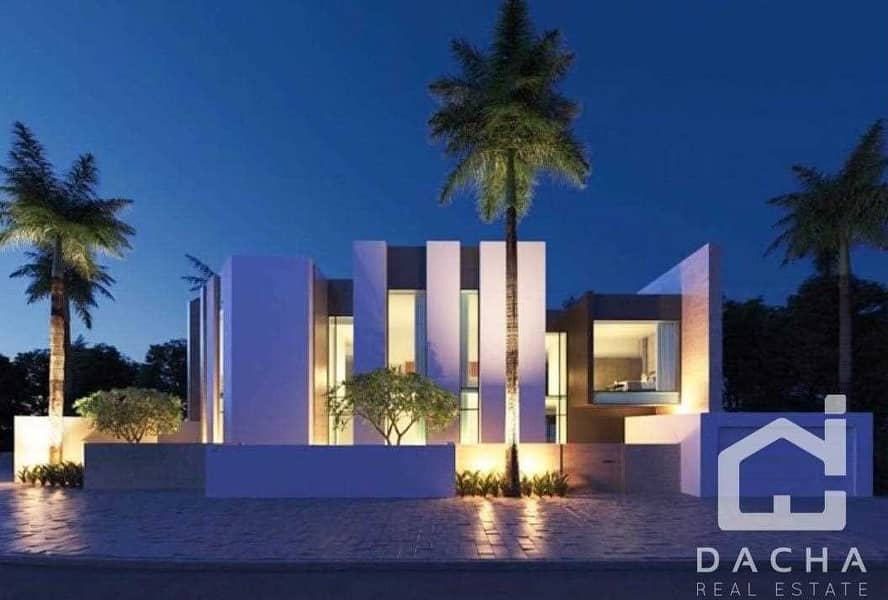 "2 ""Build Your Dream Home in Jebel Ali Hills"""