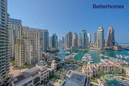 فلیٹ 1 غرفة نوم للبيع في دبي مارينا، دبي - Full Marina View | One + Study | Emaar 6 Tower