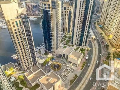 فلیٹ 3 غرف نوم للبيع في جميرا بيتش ريزيدنس، دبي - Lovely 3 Bed / Fantastic Marina view