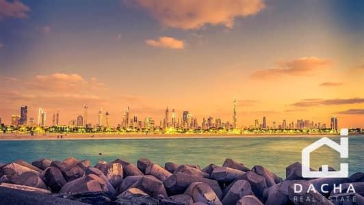 Plot for Sale in Jumeirah, Dubai - PLOT / On the canal / Jumeirah 2 / Mixed Usage
