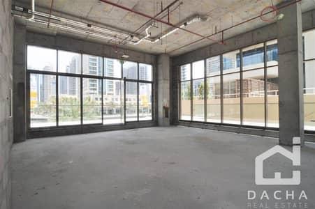 Retail Unit / Main Entrance / Perfect Location