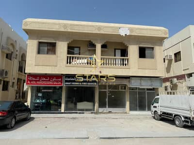 Residential Building for Sale | Best Price | Al Yarmouk Sharjah