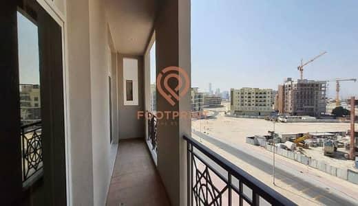 شقة 2 غرفة نوم للبيع في أرجان، دبي - Spacious 2BR Hall with Big Balcony Vacant