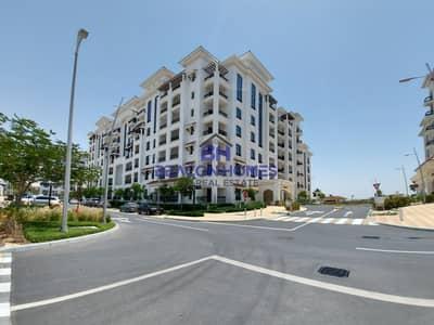Spacious & Modern Apartment at Great Price