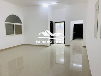 Brand New ! 3 Bedroom Hall With Majlis In Al Rahba