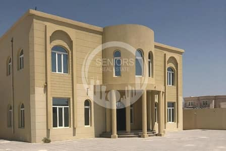 Make this wonderful villa your new home!