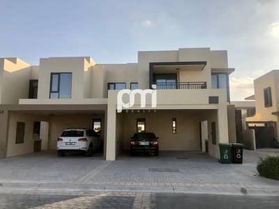 5 Bedroom Villa for Sale in Dubai Hills Estate, Dubai - End Unit |