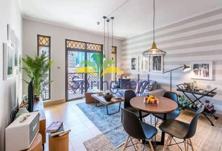 شقة 1 غرفة نوم للبيع في المدينة القديمة، دبي - Ideal Investment | Beautiful Holiday Home