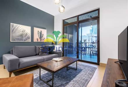 1 Bedroom Apartment for Sale in Old Town, Dubai - Ideal investment | High ROI | Ready for transfer