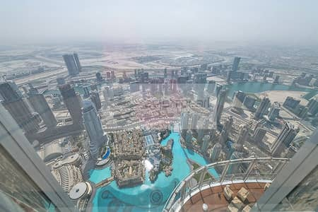 Full Floor FITTED Office in Burj Khalifa Corporate