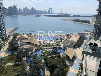 فلیٹ 1 غرفة نوم للايجار في نخلة جميرا، دبي - Type D | 1 Bedroom | Stunning Sea View | PJ