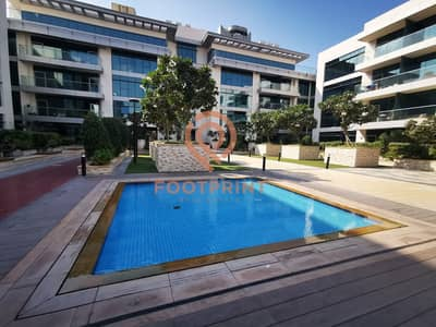 1 Bedroom Apartment for Rent in Meydan City, Dubai - 1Br- 2months Free- Kitchen Appliances- 6 CHQs