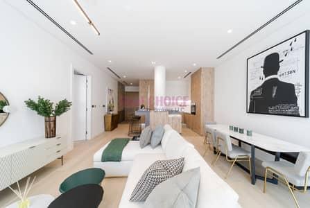 1 Bedroom Apartment for Sale in Al Barari, Dubai - Gorgeous 1BR+ Powder RM+Terrace  Flexible Payment