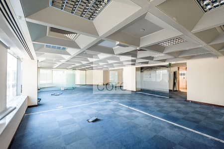 Well Located | Mid Floor | Fitted Office