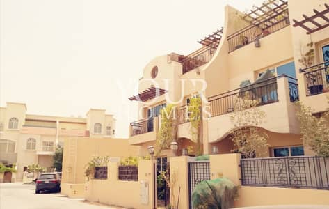 5 Bedroom Townhouse for Sale in Jumeirah Village Circle (JVC), Dubai - SB | Motivated seller | 5BR+Maid-room Close kitchen