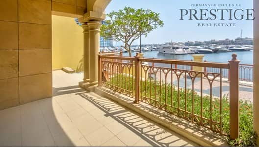Townhouse | Sea View | 2 Bedroom