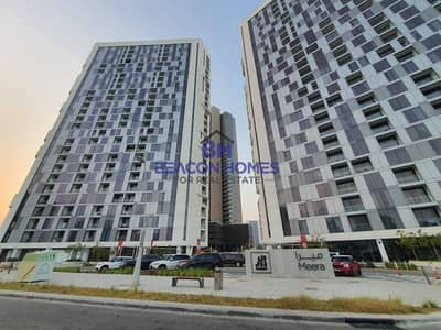 1 Bedroom Apartment for Rent in Al Reem Island, Abu Dhabi - Ready to move In 1br apt in Meera Tower