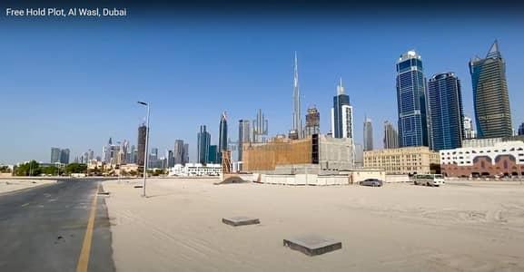 Plot for Sale in Al Wasl, Dubai - Plot in Al Wasl