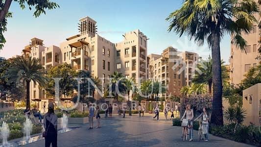 Floor for Sale in Umm Suqeim, Dubai - Full Floor or Per Unit Option | Lamtara at MJL