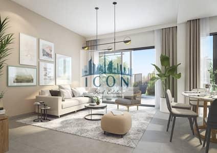 4 Bedroom Villa for Sale in Arabian Ranches 3, Dubai - 04 bedroom Villa Arabian Ranches 3 amazing Price
