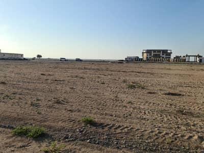 ارض سكنية  للبيع في مارينا أم القيوين، أم القيوين - للبيع ارض سكنية في ام القيوين